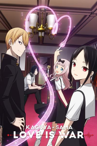 da69fc06-cdea-42dc-8827-52cee194db54?base_image=feb1fd1e-0a02-45b5-9da4-12aa62f1398b&base_image_bucket_name=hummus&size=400x600&format=jpeg - Kaguya-sama: Love is War [12/12 HDTV] [04/12 BD] [Sub. Español] [Mega] - Anime Ligero [Descargas]